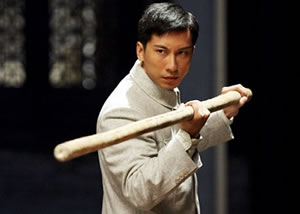 Win a copy of 'The Legend Is Born: Ip Man'
