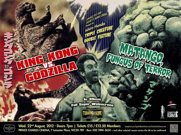 Triple Creature Double Feature With Cigarette Burns Cinema