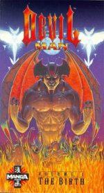Devilman: The Birth (1987)
