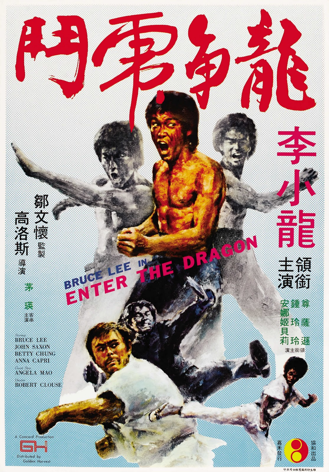 Enter the Dragon: A Cult Classic Amongst Martial Arts Fans