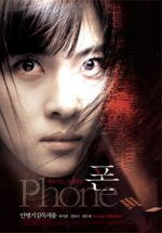 Phone (2002) Theatrical Poster