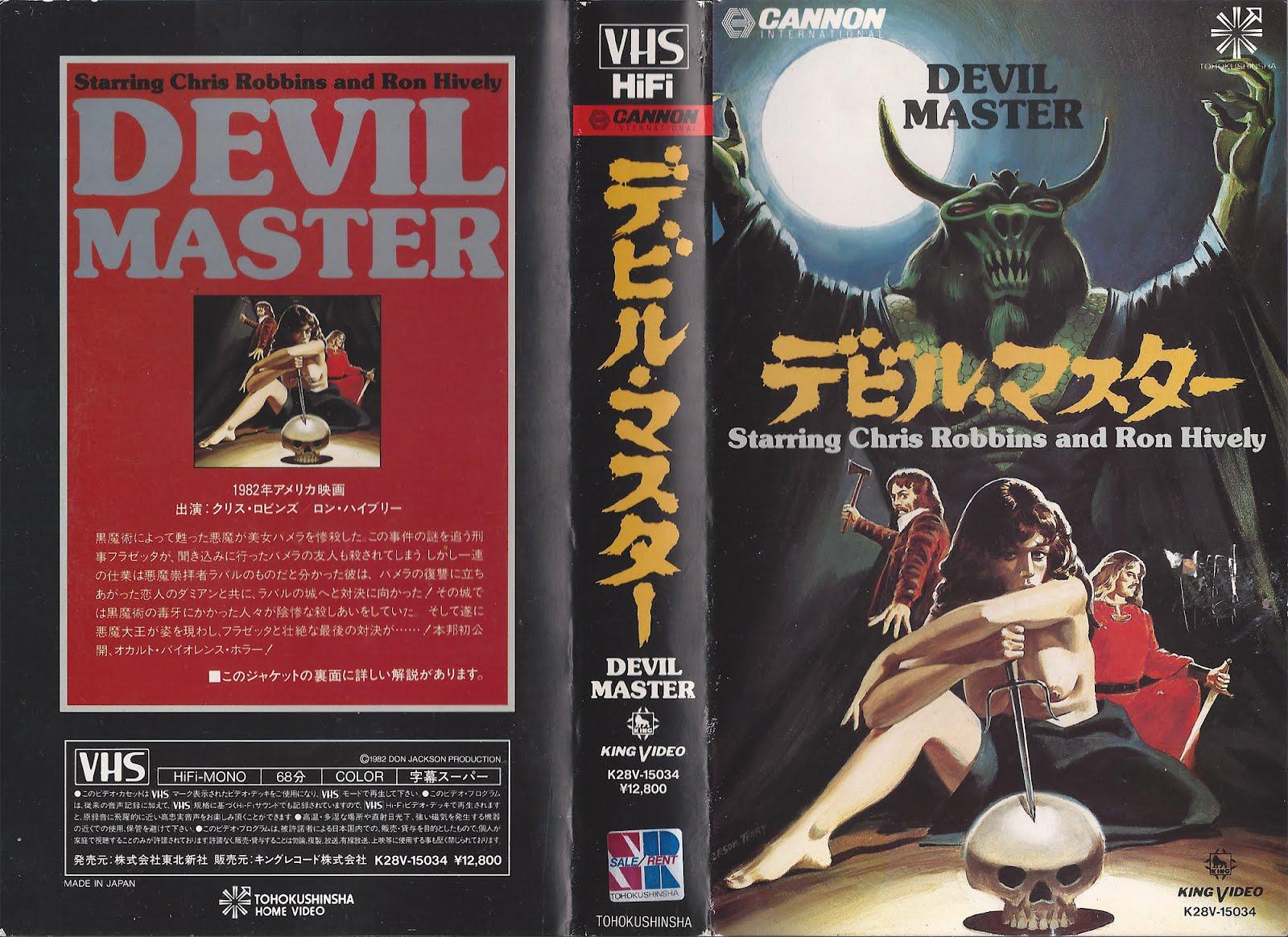 The Devil Master (1977) Japanese VHS Cover