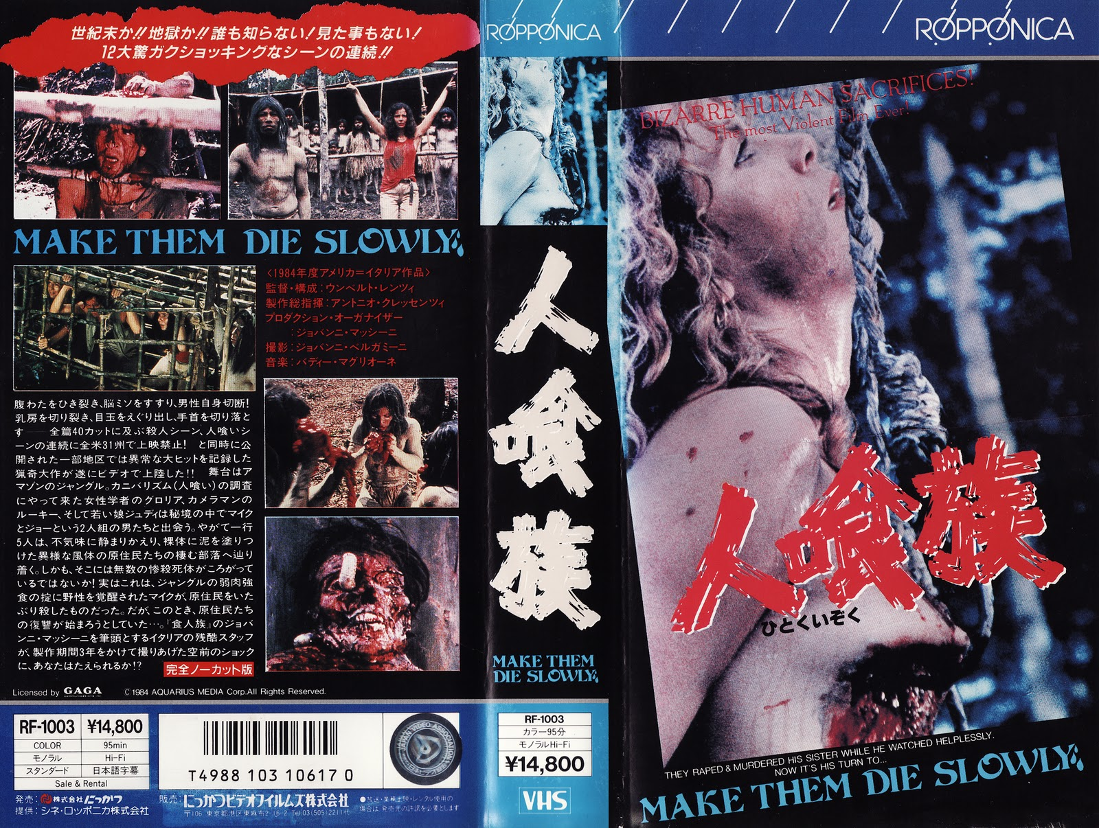 Cannibal Ferox (1981) Japanese VHS Cover