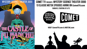 COMET Mystery Science Theater 3000 Giveaway