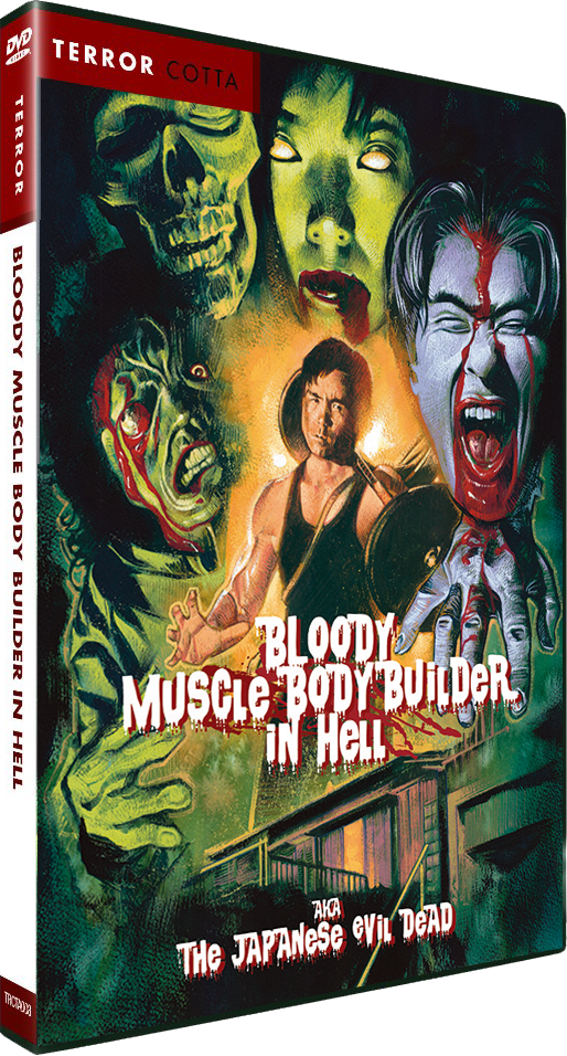 Bloody Muscle Body Builder in Hell on DVD in April 2017