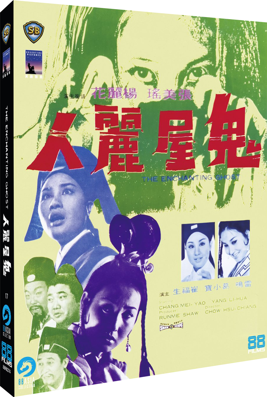 The Enchanting Ghost (88 Asia) Available Now on Blu-ray and DVD from 88 Films