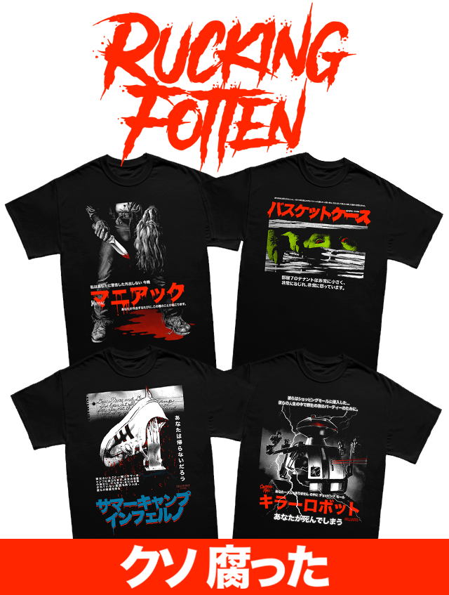 RUCKING FOTTEN クソ 腐った Slasher Pack V: Return of the Slasher