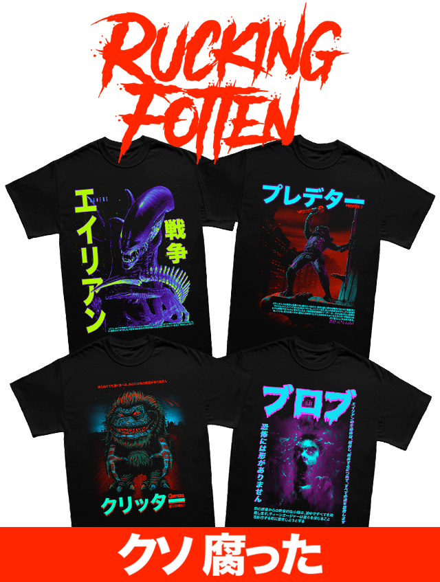 RUCKING FOTTEN クソ 腐った Slasher Pack VI: Not of This World