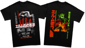 RUCKING FOTTEN クソ 腐った Slasher Pack VII: Elm Street