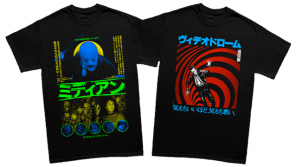 RUCKING FOTTEN クソ 腐った NIGHTBREED & VIDEODROME Available for 24 Hours Only!