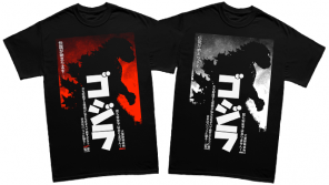 RUCKING FOTTEN クソ 腐った GOJIRA Available for 24 Hours Only!