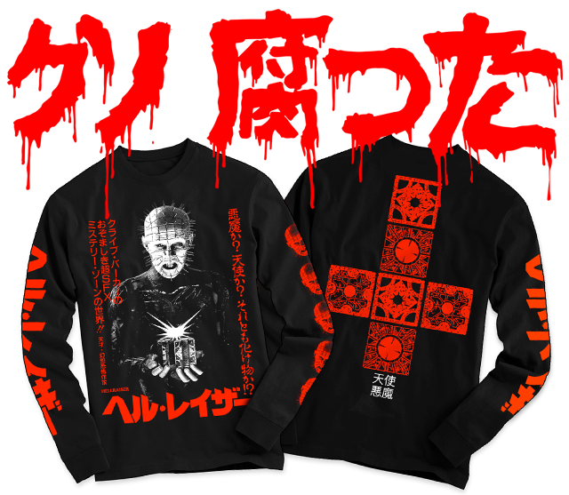 RUCKING FOTTEN クソ 腐った HELLRAISER Available for 24 Hours Only!