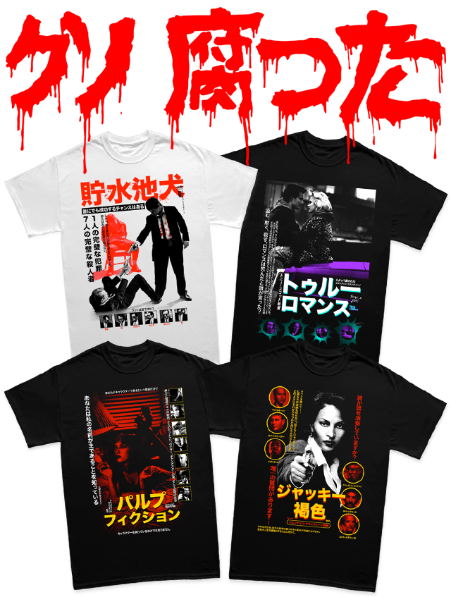 RUCKING FOTTEN クソ 腐った Slasher Pack X: Tarantino