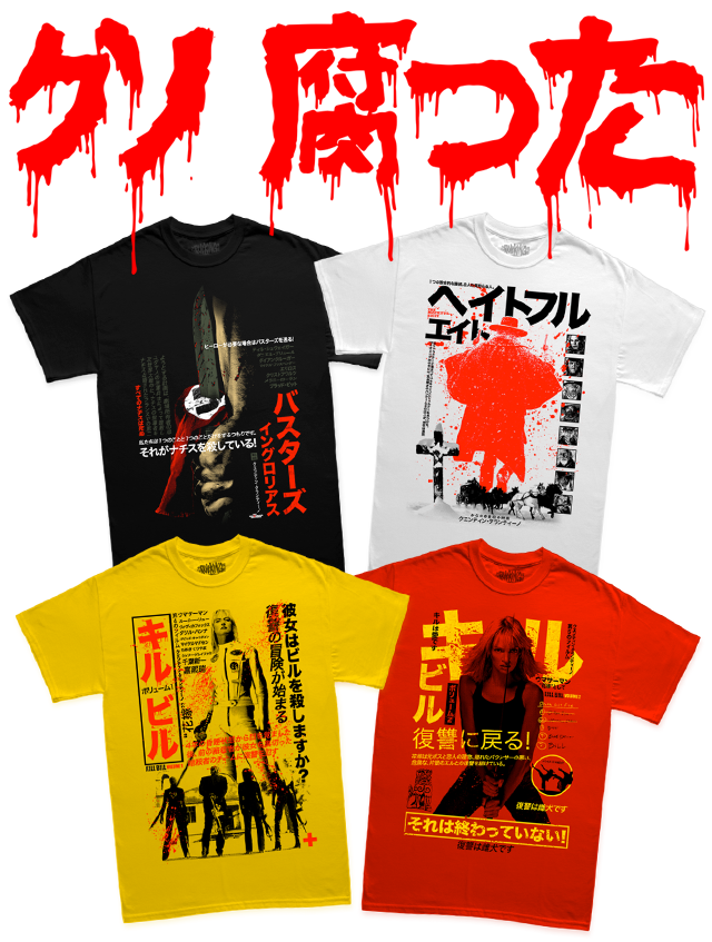 RUCKING FOTTEN クソ 腐った Slasher Pack XI: Tarantino Vol. 2