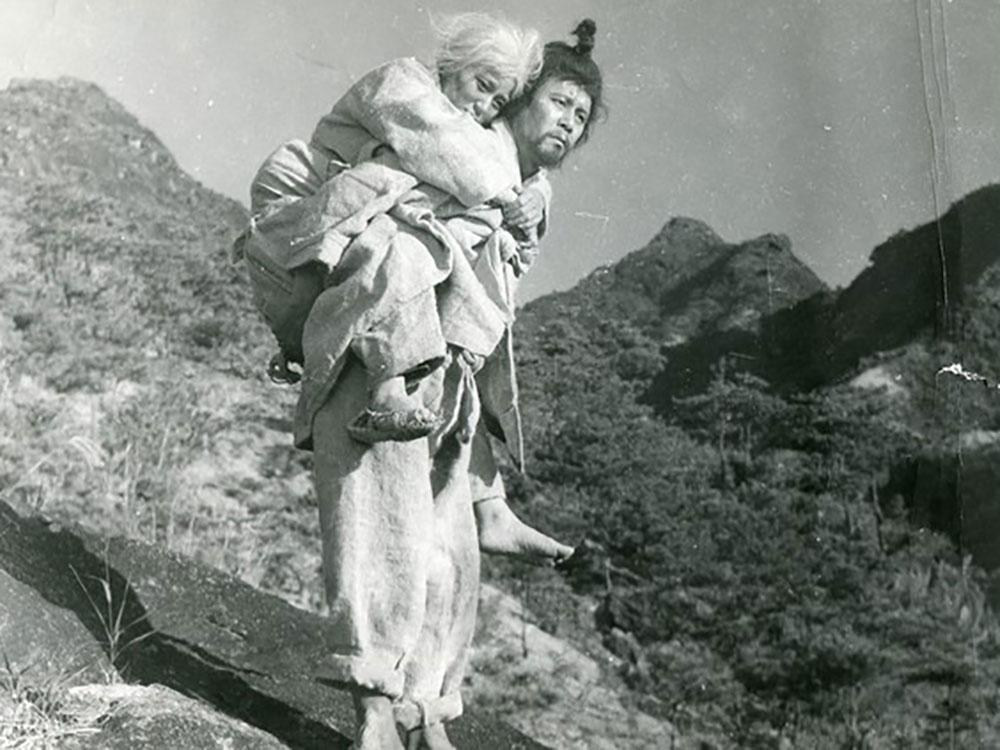 Goryeojang