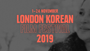London Korean Film Festival 2019 Celebrates A Century of Korean Cinema