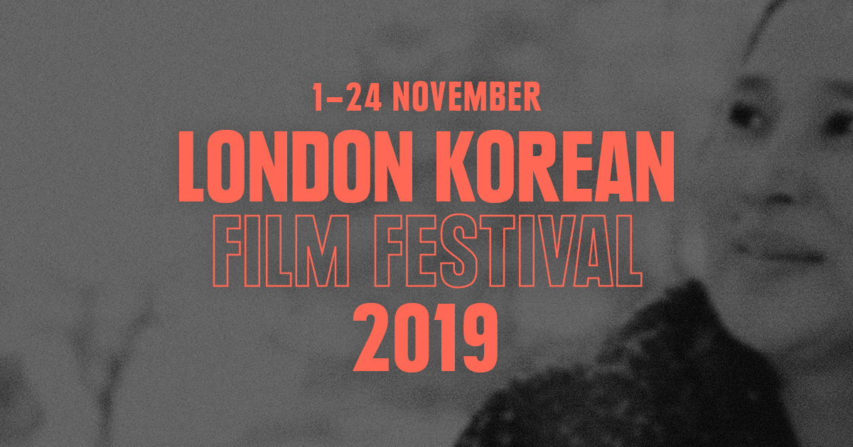 London Korean Film Festival 2019 Celebrates A Century of Korean Cinema