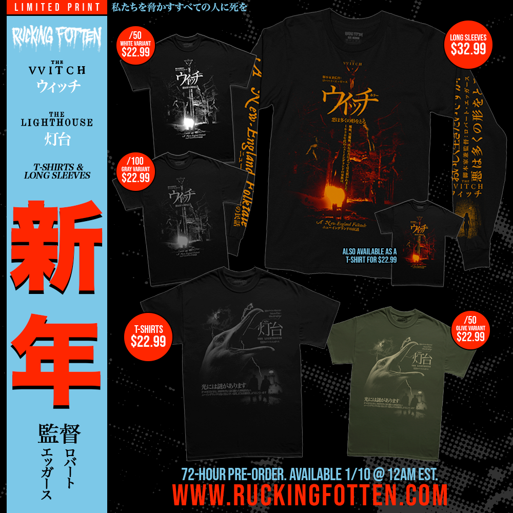 RUCKING FOTTEN クソ 腐った THE WITCH & THE LIGHTHOUSE T-Shirts