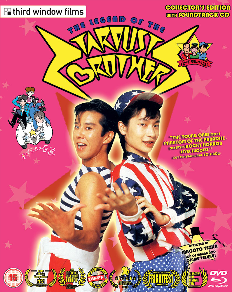 THE LEGEND OF THE STARDUST BROTHERS Collecter's Edition Dual-Format DVD/Blu-ray + Soundtrack CD Available 17th February from Third Window Films