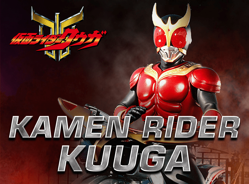 KAMEN RIDER KUUGA Now Airing on TokuSHOUTsu and Streaming on Shout! Factory TV