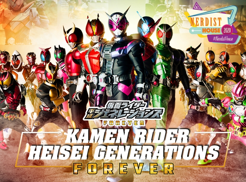 TokuSHOUTsu and KAMEN RIDER HEISEI GENERATIONS FOREVER at Nerdist House