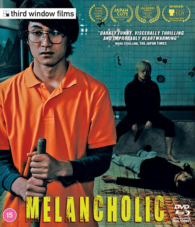 Award-Winning Japanese Film MELANCHOLIC Available on Blu-ray from Third Window Films (UK / 7 September)