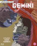 Shinya Tsukamoto's GEMINI on Blu-ray from Third Window Films (UK / 2 November)