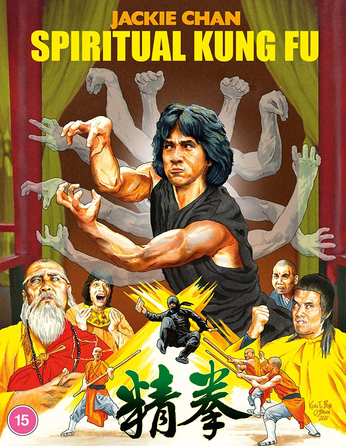 SPIRITUAL KUNG FU Available on Blu-ray & DVD from 88 Films (UK / 26 October)