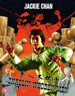 SHAOLIN WOODEN MEN Available on Blu-ray from 88 Films (UK / 9 November)