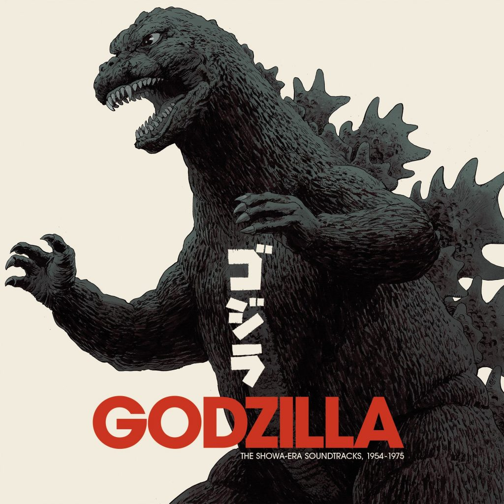 Waxwork Records Presents GODZILLA: THE SHOWA ERA SOUNDTRACKS 1954-1975