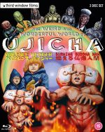 THE WEIRD AND WONDERFUL WORLD OF UJICHA (VIOLENCE VOYAGER & BURNING BUDDHA MAN) on Blu-ray from Third Window Films (UK / 25 January)