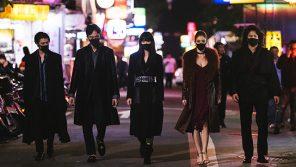Shudder to Premiere Stylish Psychological Thriller DEAD & BEAUTIFUL (4 November)